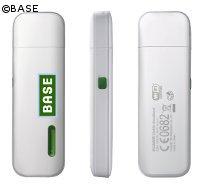 base hotspot e355 wlan router f r unterwegs. Black Bedroom Furniture Sets. Home Design Ideas